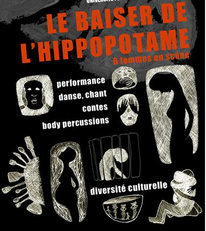 baiserde l'hippopotame2011